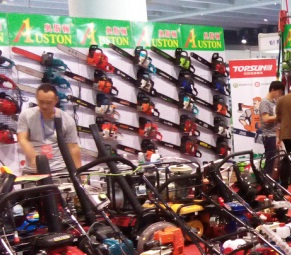 Asia Forest & Garden Equipment & Tools Fair