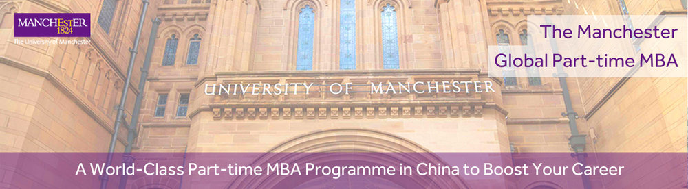 e-Flyer from Manchester Business School China Centre